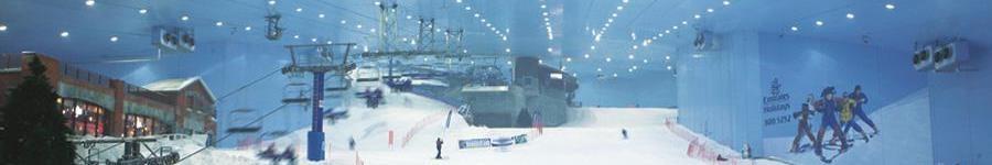 2_skiindor.jpg